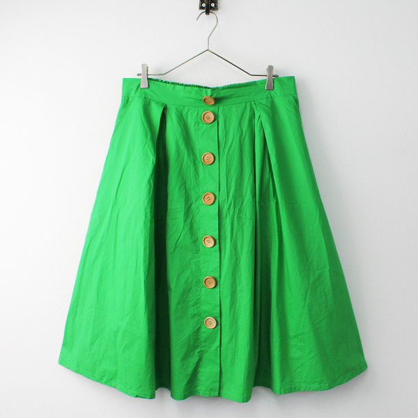 CHUBBY CURVY チャビーカーヴィー コットン イージー フロントボタンスカート 3/グリーン ウエストゴム フレア【2400011822680】