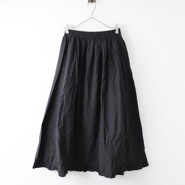merlot メルロー 裾フリル フレア ロング イージースカート /ブラック ボトムス【2400011823724】