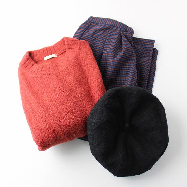 studio CLIP スタジオクリップ トップス ボトムス 帽子 3点セット /まとめ ベレー帽 ニット パンツ【2400011824004】
