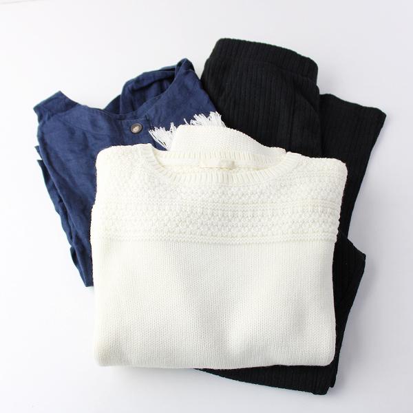studio CLIP スタジオクリップ トップス ボトムス 3点セット/まとめ ブラック オフホワイト ネイビー パンツ シャツ【2400011824011】