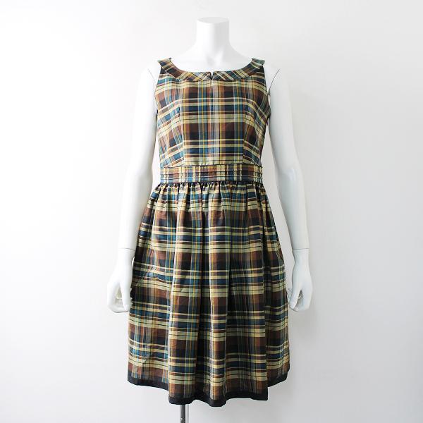 Lois CRAYON ロイスクレヨン チェック シャンタン ノースリーブワンピース M/ベージュ ドレス【2400011824301】