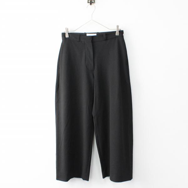 YAECA ヤエカ CONTEMPO 2way パンツ M/ブラック ストレッチ【2400011824523】