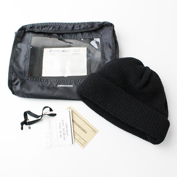 メンズ COMESANDGOES カムズアンドゴー ウールニットキャップ 1/ブラック 帽子 編み 小物 被り物【2400011825179】