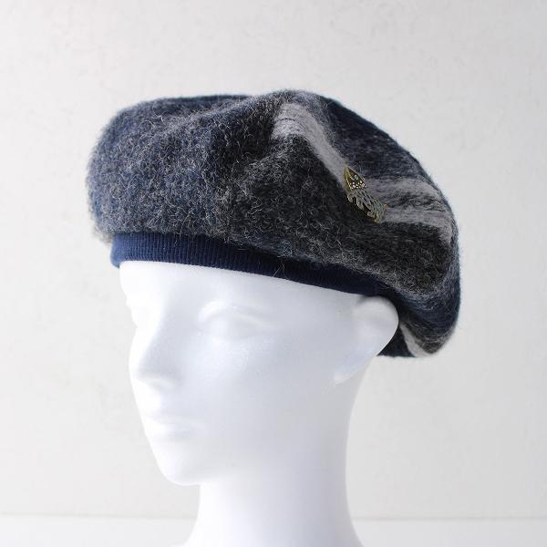 E-ZOO chikyu イーズー チキュウ ウール モヘヤ混 ニット ベレー帽/ネイビー グレー 小物 帽子【2400011829962】