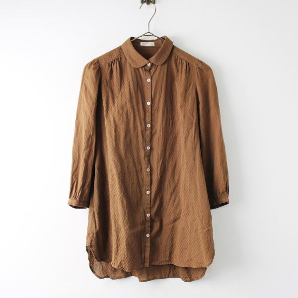 Sally Scott サリースコット コットン 刺繍 丸襟 シャツ 9R/ブラウン トップス【2400011830067】