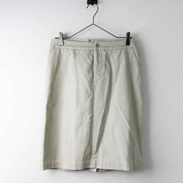 MARGARET HOWELL マーガレットハウエル コットン バックシンチ 台形 スカート 2/ライトベージュ ボトムス【2400011830142】