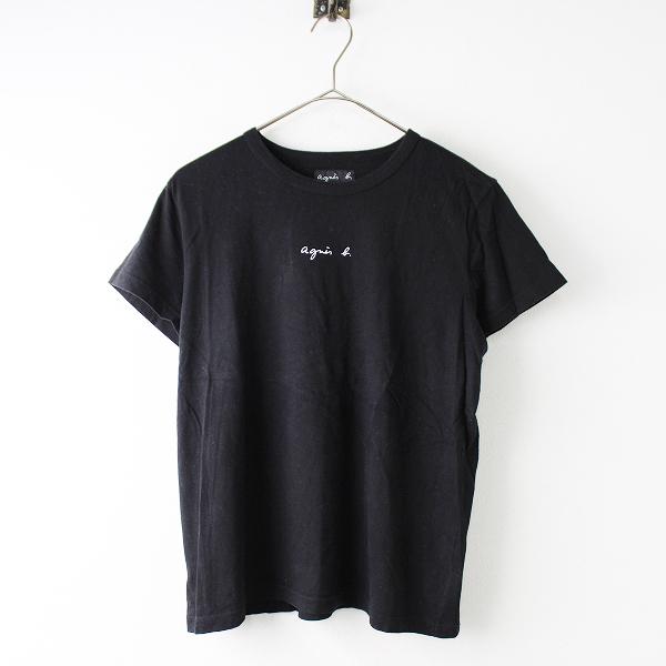 agnes b. アニエスベー コットン ロゴ Tシャツ T3/ブラック トップス 【2400011830357】