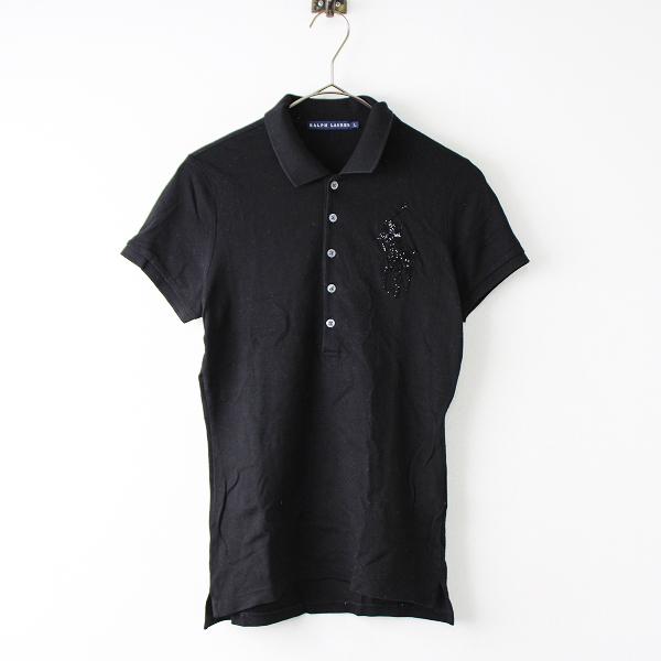 RALPH LAUREN ラルフローレン ビッグポニー ビーズ刺繍 ポロシャツ L/ブラック トップス【2400011830395】