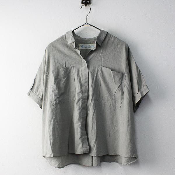 MidUmi ミディウミ コットン ワイドシャツ /カーキ ブラウス マエアキ ボタン トップス【2400011831095】
