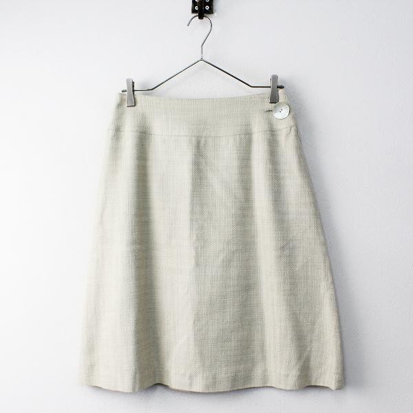 美品 Sally Scott サリースコット コットン サイド シェルボタン ツイード スカート 11/ベージュ フレア ボトムス【2400011832641】