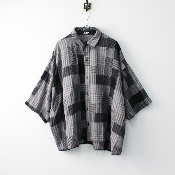メンズ Kutir クティール コットン チェック ワイド シャツ L/グレー系 トップス 半袖【2400011842008】