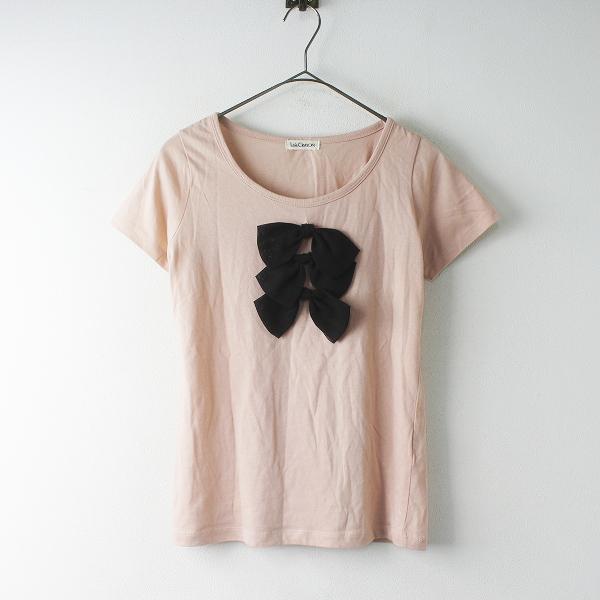 Lois CRAYON ロイスクレヨン リボン装飾 半袖 カットソー M/ピンク トップス【2400011843913】