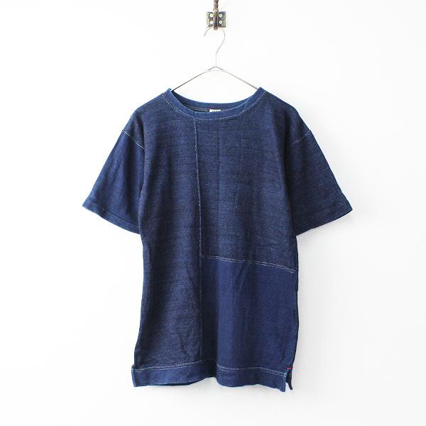 45R フォーティーファイブ インディゴ染め パッチワーク Tシャツ 2/ネイビー 45rpm【2400011845689】