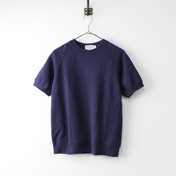 Gymphlex ジムフレックス コットン ラグラン スウェット Tシャツ 12/ネイビー プルオーバー クルーネック トップス【2400011846143】