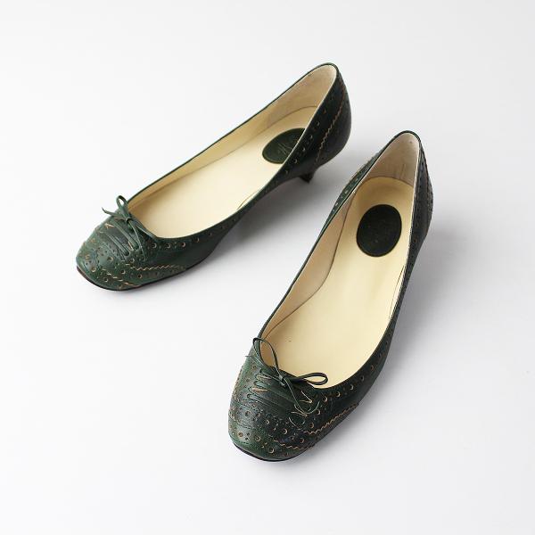 POE ポー カットワーク デザイン スクエアトゥ パンプス 36.5/グリーン 靴 ローヒール【2400011848093】