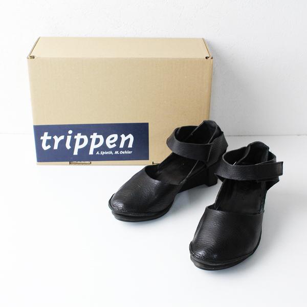 定価4.7万 trippen トリッペン Edel f black waw レザー ヒール パンプス 36(23.0-23.5)/ブラック ストラップ【2400011853394】