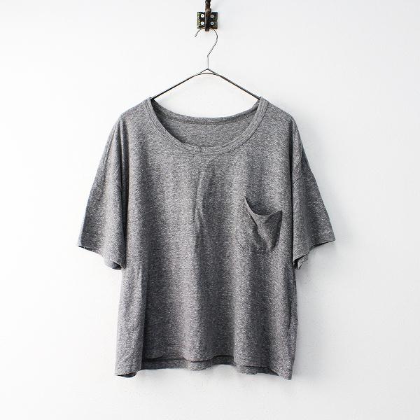 nest Robe ネストローブ コットン ワイド ポケット Tシャツ free/グレー カットソー【2400011854919】