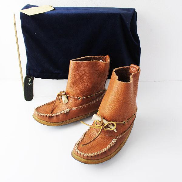 メンズ 定価3.5万 YUKETEN ユケテン BEAMS BOY購入 INUIT BOOTS イヌイット ブーツ 8/ブラウン 靴 シューズ【2400011856814】