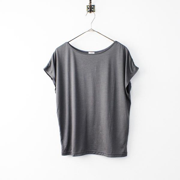 2020SS IENA イエナ RY/PEニュアンス フレンチ Tシャツ /ブラック グレー プルオーバー ブラウス【2400011857811】-.