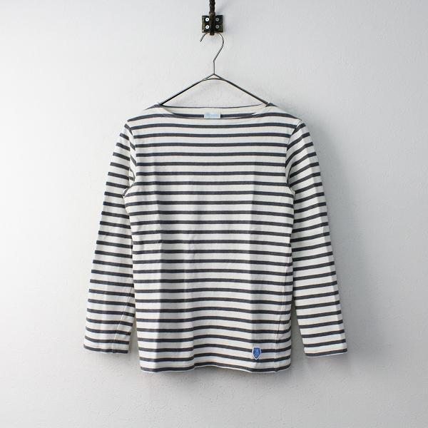 ORCIVAL オーシバル コットン ボーダー ボートネック バスクシャツ 1/グレー×オフホワイト トップス オーチバル【2400011857842】