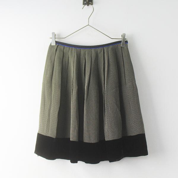 Lois CRAYON ロイスクレヨン 裾切替え ドット タックフレアスカート M/ブラック ボトムス【2400011858856】