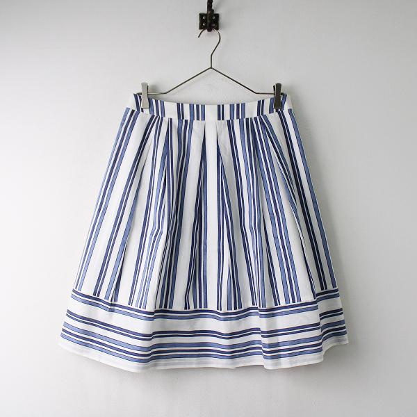 美品 大きいサイズ 定価3.1万 TO BE CHIC トゥービーシック シャンタンストライプスカート 42/サックスブルー【2400011860156】-.