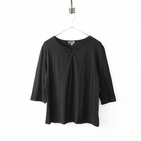 大きいサイズ EVEX by KRIZIA エヴェックス バイ クリツィア ストレッチ Tシャツ 46/ブラック【2400011863270】