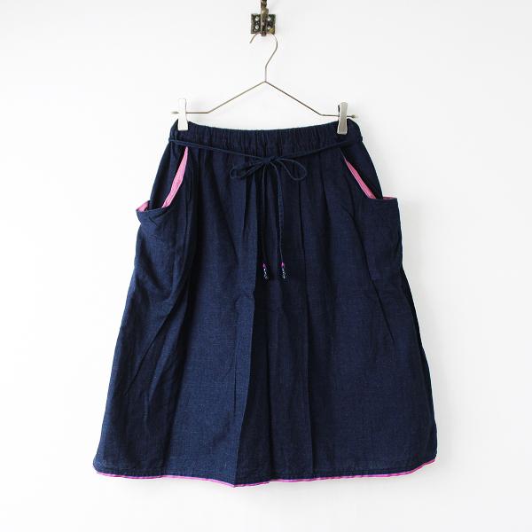 【オータムセール】Pal'las Palace パラスパレス インディゴ コットン サイドポケット スカート 0/ボトムス イージー【2400011864499】