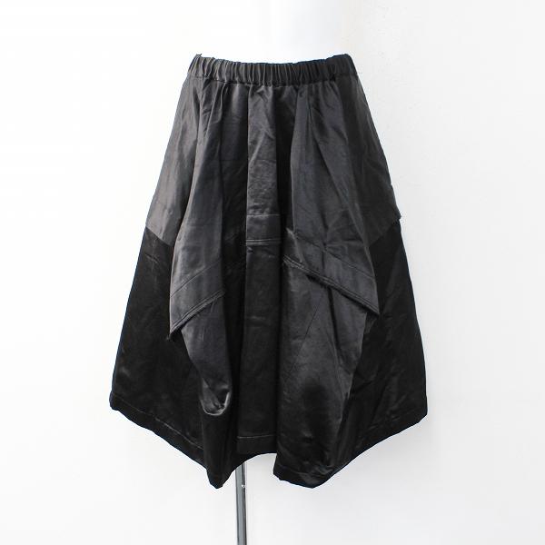 コムコム COMME des GARCONS コムデギャルソン AD2019 再構築 サテンイージーフレアスカートS/ブラック【2400011865991】