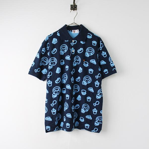 A BATHING APE アベイシングエイプ BABY MILO コットン ポロシャツ M/ネイビー メンズ【2400011866264】