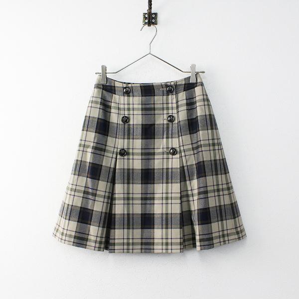 【オータムセール】Yorkland ヨークランド タータンチェック フロントダブルボタン ウール巻きスカート 7AR/ベージュ【2400011866882】