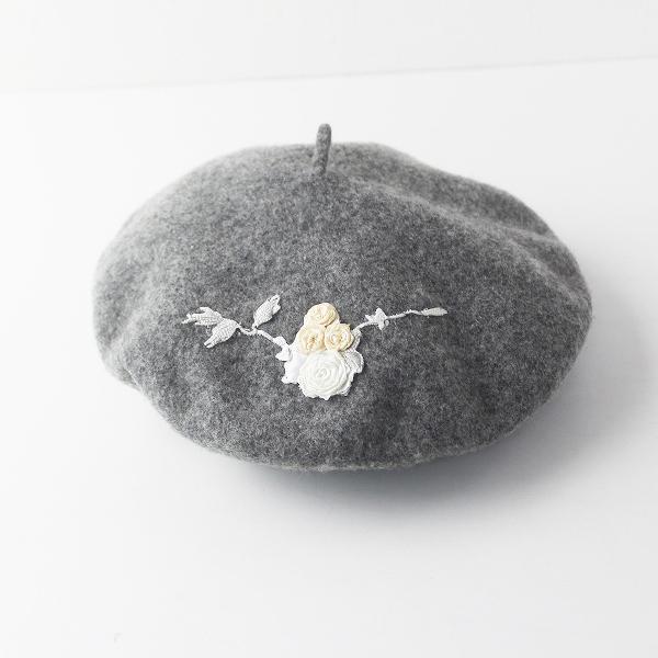 Lois CRAYON ロイスクレヨン ローズ装飾 ウール アクリル ベレー帽 /グレー ハット 小物【2400011867810】