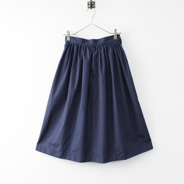 marble SUD マーブルシュッド ウェザー ギャザースカート /ネイビー フレア ジップ ボトムス【2400011869340】