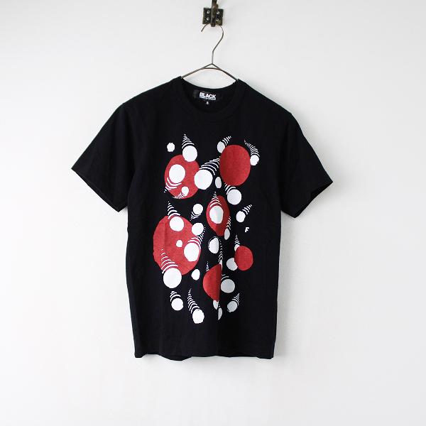 BLACK COMME des GARCONS ブラックコムデギャルソン ドット プリント Tシャツ S/ブラック【2400011870995】