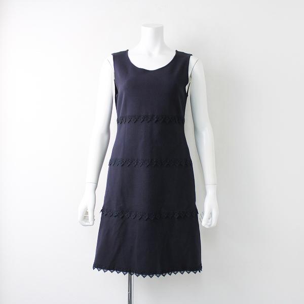 FOXEY フォクシー イノセントプリズムワンピース 40/ネイビー レース ドレス 【2400011877000】