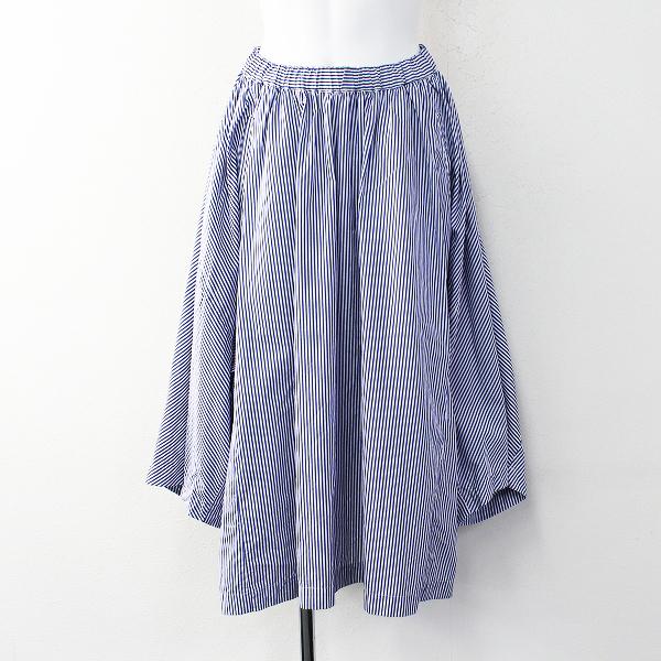 美品 AD2018 コムコム COMME des GARCONS コムデギャルソン ストライプシャツ風 変形 コットン スカート XS/ブルー【2400011877819】