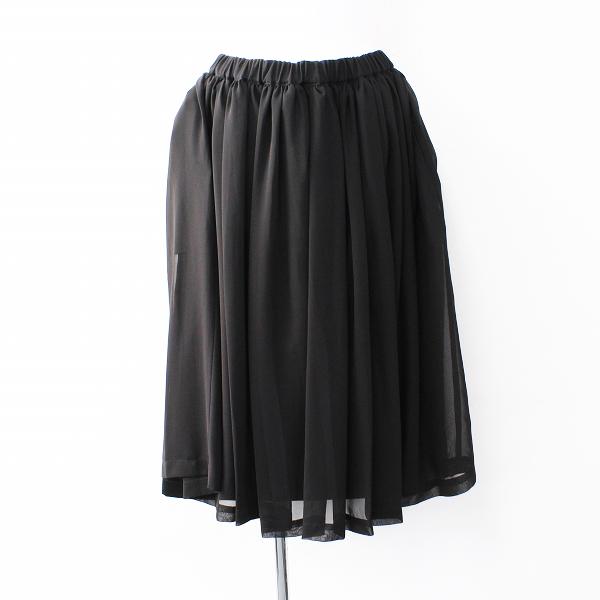 美品 AD2019 COMME des GARCONS コムデギャルソン ポリエステル ギャザー スカート S/ブラック フレア【2400011877833】