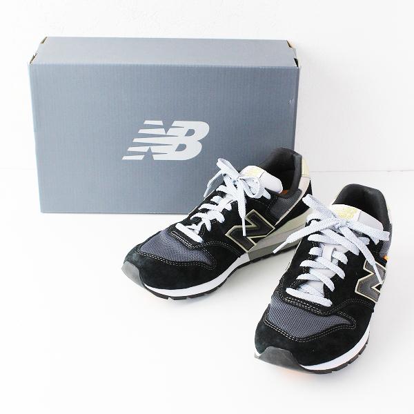 New Balance ニューバランス CM996BH 25cm/ブラック スニーカー ランニングシューズ メンズ【2400011878601】