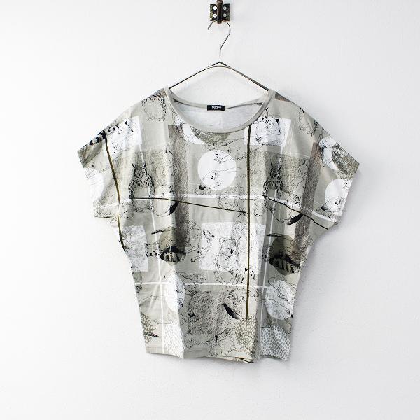 marble SUD マーブルシュッド Daydream プリント コットン ビッグフレンチスリーブ Tシャツ/ベージュ系 トップス【2400011880222】