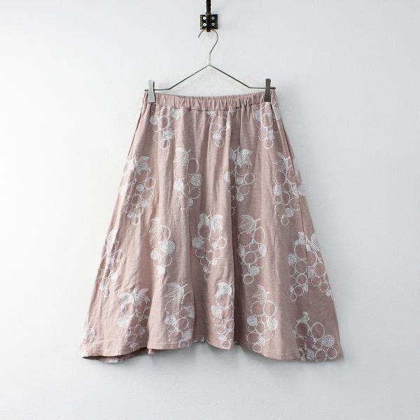 2017SS marble SUD マーブルシュッド EMB GRAPE グレープ 刺繍 フレアスカート/ピンク ボトムス【2400011880628】