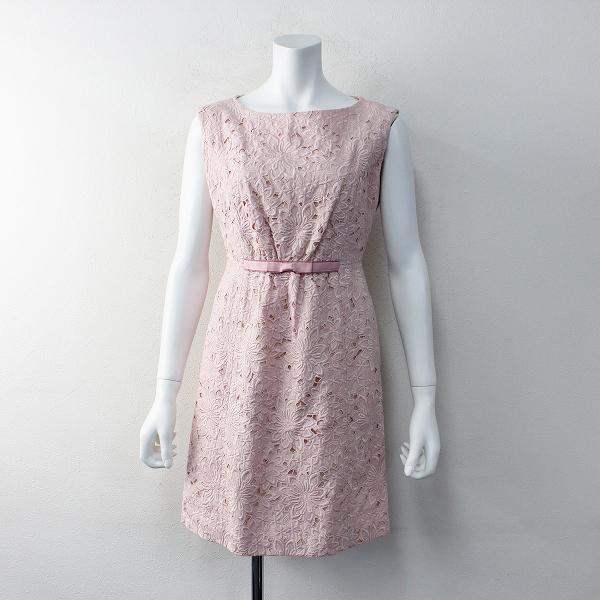 TOCCA トッカ カットワーク レース 刺繍 ノースリーブワンピース 0/ピンク ドレス【2400011881120】