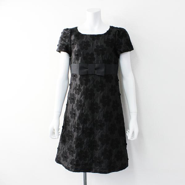 M'S GRACY エムズグレイシー デイジー ジャガード ビッグリボン ワンピース 38/ブラック ドレス【2400011881168】