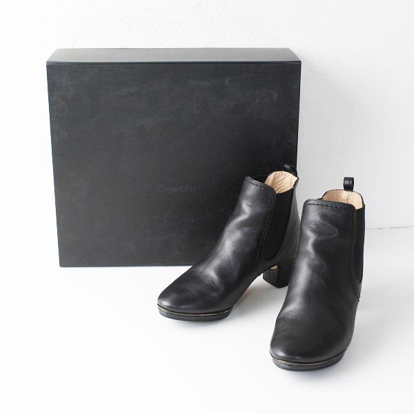 repetto レペット MOOD BOOT レザー アンクル サイドゴア ショートブーツ 35/ブラック 22cm【2400011883919】