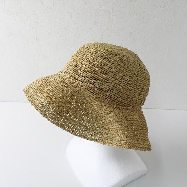【期間限定20%OFF!】HELEN KAMINSKI ヘレンカミンスキー Provence8 ラフィア ハット/ベージュ 小物 帽子【2400011885180】