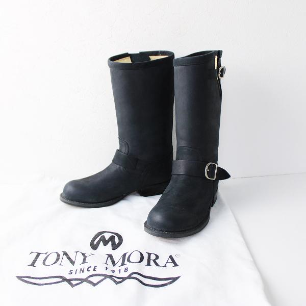 TONY MORA トニーモラ レザー ロング ベルト エンジニア ブーツ 37/グレー シューズ 【2400011886514】