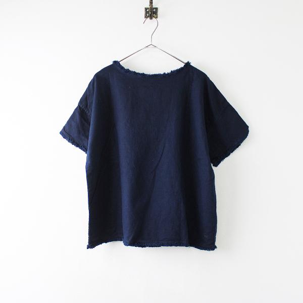 定価2.4万 45R フォーティーファイブ コットンリネンデニムの後染めビッグTシャツ 0/ネイビー インディゴ トップス【2400011887320】