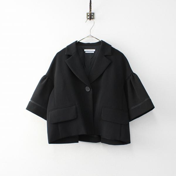 美品 FOXEY NEW YORK フォクシー ニューヨーク 36651 collection フレアスリーブ ワイド ジャケット 40/ブラック【2400011888600】