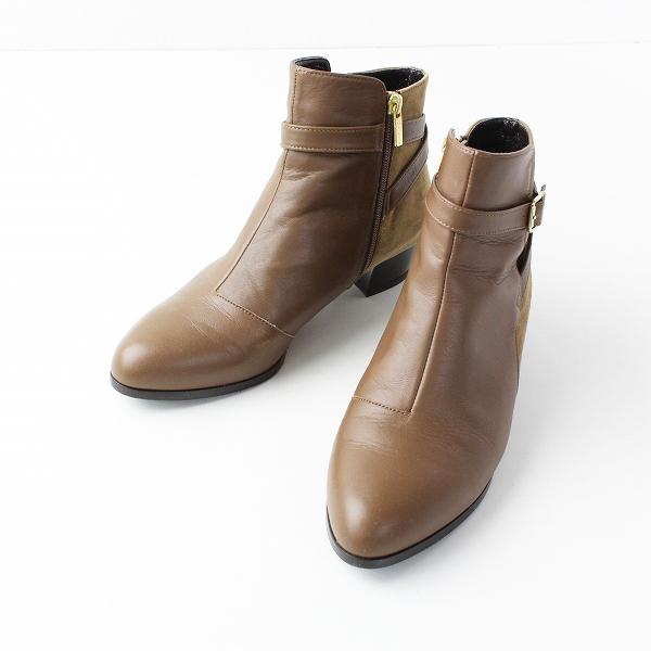 美品 卑弥呼 HIMIKO スエード切替 レザー ショートブーツ 24.5/ブラウン 靴 ローヒール【2400011888914】