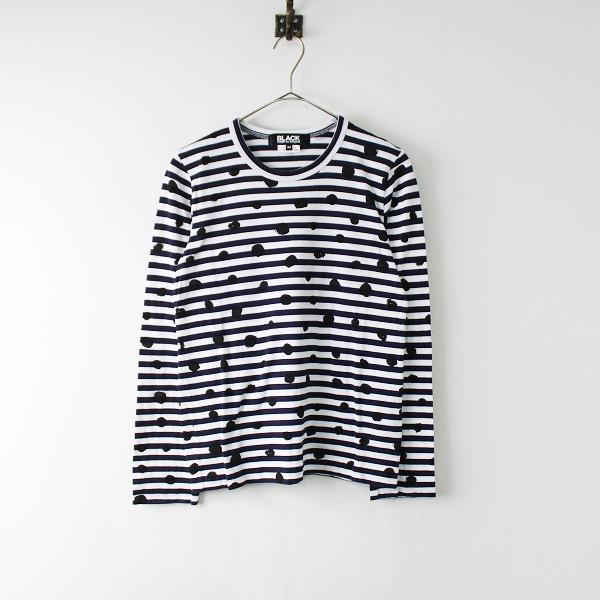 BLACK COMME des GARCONS ブラック コムデギャルソン コットン ドット ボーダー Tシャツ M/ホワイト×ネイビー【2400011890146】