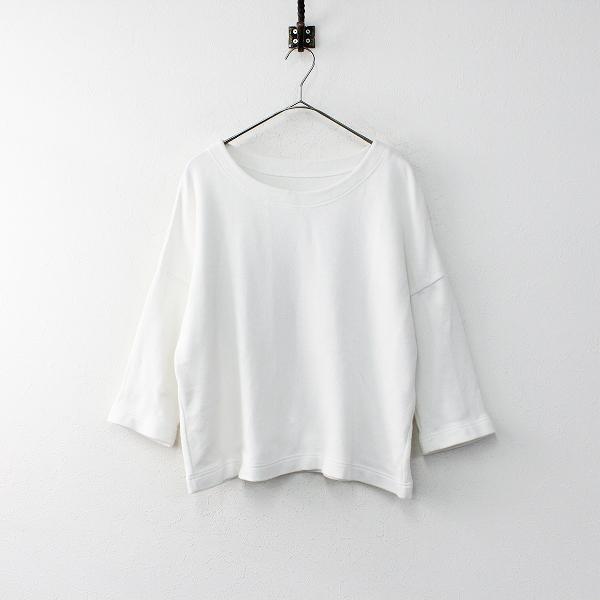 nest Robe ネストローブ コットン ワイド プルオーバー/ホワイト トップス【2400011893291】